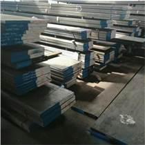 奧地利模具鋼材W330焊絲供應