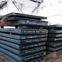 奧地利模具鋼材w321焊絲供應