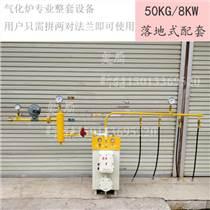 防爆型電熱式氣化爐,酒店廚房管道建設,瓶裝液化氣管道