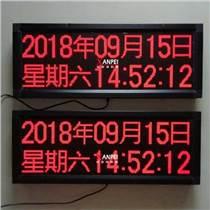 NTP网络同步时钟 CDMA无线同步电子钟