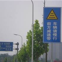 贵州最专业的交通设施标志供应商