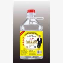 52度台湾高粱酒