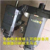 海德堡印刷機91電路板故障維修討論