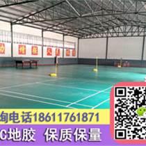 天津濱海荔枝紋pvc運動地板鋪設PVC廠家
