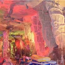 人造溶洞 红孩儿景观 专业人造溶洞设计规划 成都溶洞