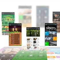 專業app開發公司,只專注app開發
