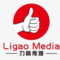 蘇州力高傳媒商業廣告制作公司解析企業為什么要拍紀錄片