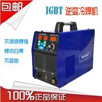 東莞三合不銹鋼冷焊機SH-M01B