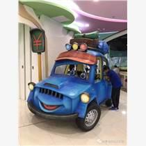 开设奇幻(汽车)交通小镇室内亲子乐园之前怎么规划,共
