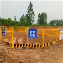 佛山地鐵施工隔離防護基坑護欄建筑施工臨邊安全隔離欄柵