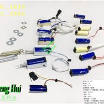 快遞柜,儲物柜,文件柜,電磁鎖,電磁鐵SHP-043