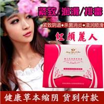 紅顏麗人女性私護產品介紹
