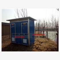 重慶,移動廁所
