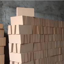 轻质粘土耐火砖  轻质隔热 保温砖 蓄热砖 厂家直销