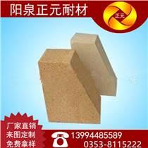 耐火砖,正元厂家直销优质粘土拱角砖T-62.