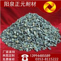 正元厂家供应铝矾土耐火65骨料、定型耐火材料
