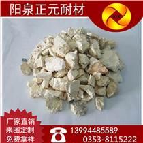 正元厂家供应铝矾土耐火75骨料,耐火原材料