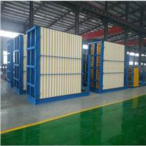輕質隔墻板生產設備_隔墻板全套生產線 磨具車