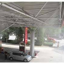 加油站收費站噴霧降溫設備