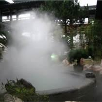 游樂場農場花卉旅游景點四川人造霧機