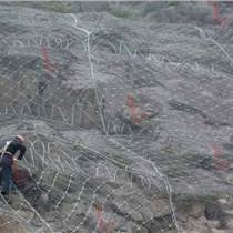 山體邊坡滑坡防護網,落石防護網