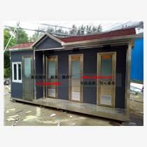 重慶環保移動廁所
