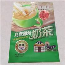 供應固體飲料奶茶鋁箔袋植脂末奶精鋁箔袋