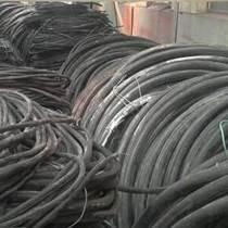 南京遠東高壓電纜線回收