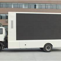 江淮单面举升LED广告车
