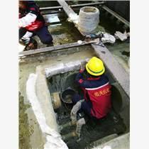 南京金日玻璃鋼冷卻塔集水槽漏水修補堵漏