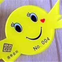 定制廣告鑰匙扣相框工號牌笑臉牌