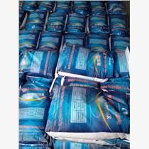 預混飼料輔料水溶性載體加益粉