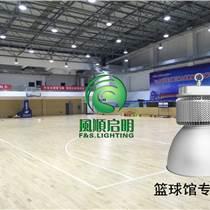 籃球館LED照明燈 籃球場照明方案 體育館照明燈