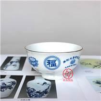 景德镇陶瓷寿碗定制。纪念父母八十寿辰寿碗