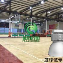 籃球館專用照明燈 籃球場照明燈 室內 球場照明專用燈