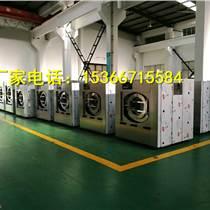 毛巾浴巾全自动工业洗衣机 ,宾馆酒店洗衣机,大型工业