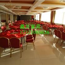 酒店成套家具宴會桌宴會椅婚宴桌pcv桌子