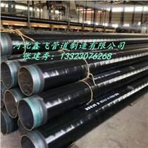 四川加强级3PE防腐无缝钢管加工公司
