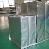 廈門立體鋁箔袋封箱膠帶
