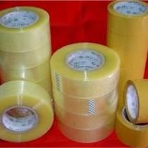 廈門膠帶生產印刷膠帶