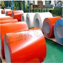 寶鋼彩鋼板彩色壓型瓦顏色和規格