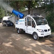 洒水车电动喷洒车 社区绿化喷水车 园区除尘喷雾车