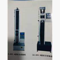 LK-WS1系列液晶顯示電子實驗機