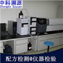 UPLC測試/超高液相色譜儀分析檢測