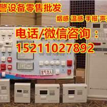 直流穩壓電源 (HBB1000)泛海三江