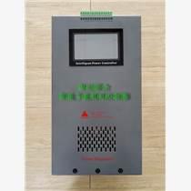 KTJSQ-150,KTJSQ-200照明节能控制器