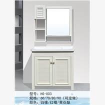 鴻淼全鋁浴室柜 綠色智能家具 選鴻淼準沒錯