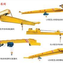 安徽LDA型電動1-5噸單梁行車起重機生產廠家