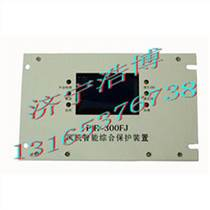 SQ-400-1S砂輪切割機質量過硬價格優惠