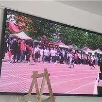 河南科視電子室內p3led顯示屏產品